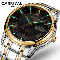 CARNIVAL Men's Automatic Mechanical Watches with Double Date,Luminous Hands,Waterproof Stainless Steel Strap Wristswatch for Man