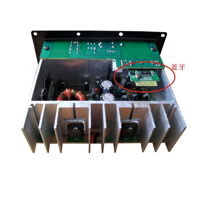 Car amplifier board 600W