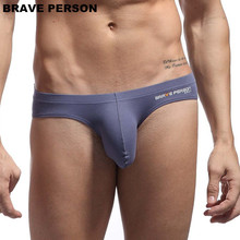BRAVE PERSON Sexy Men Underwear Briefs U convex Big Penis Pouch Design Wonderjock Men Cotton Briefs for Man Bikini Hot Sale