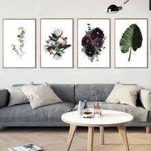 Современный Зеленый тропический растительный лист холст художественный