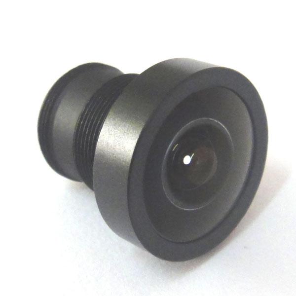 4x 2.1mm Wide Angle CCTV Lens 150 Degrees Camera IR Board Fixed lenses for 1/3 & 1/4 CCD Cam wholesale cctv lens 12mm 26 2 degrees 1 2 5 3mp f1 4 fixed cs mount mega lens 1080p hd cctv lens for cctv camera