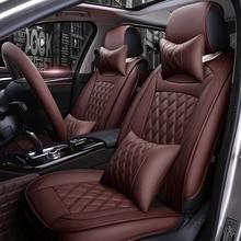 Специальный кожаный сидений автомобиля для Mazda 3 6 CX-5 CX7 323 626 M2 M3 M6 Axela Familia автомобильные Аксессуары Укладка