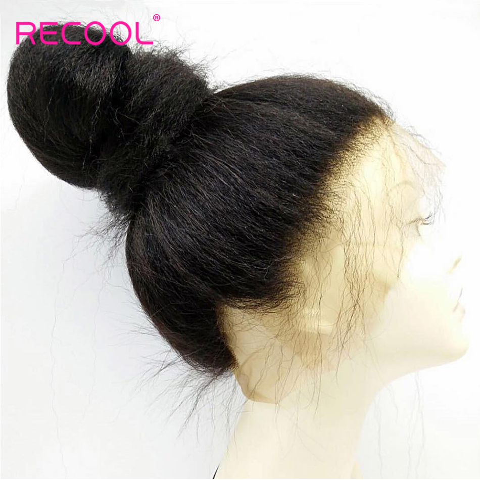 Recool Kinky Straight Wig Lace Front Human Hair Wigs Glueless Yaki Human Hair Wig 180 250