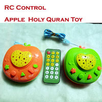 Aabic toys RC control Apple Learning Holy Quran Learning Machine Kid Alcoran Learning Toy,Koran Educational toys with light