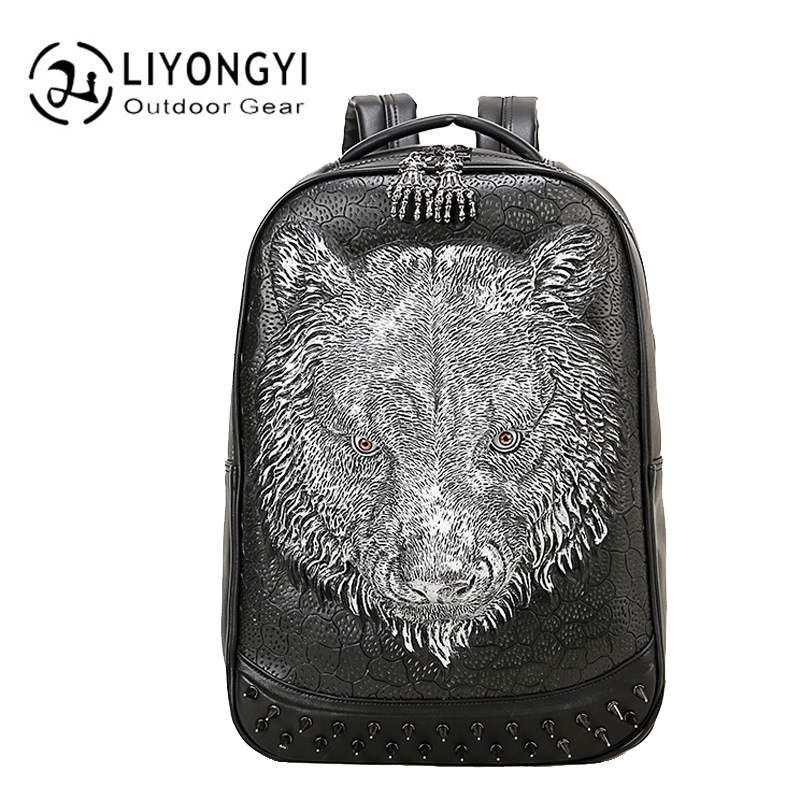2016 Newest Women Men Backpack Stylish Cool PU Leather 3D Tiger Head Backpack Female Bag Black Gold Silver mochila escolar