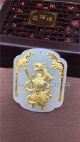 Bianco naturale HeTian Yu + Full Oro Intarsiato Intagliato Drago GuanGong Fortunata Collana Del Pendente + Certificato Gioielli di Moda