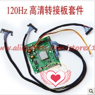 General Hd 120hz LCD Driver Board Transfer Board Double An LVDS Interface Adapter Plate Suite