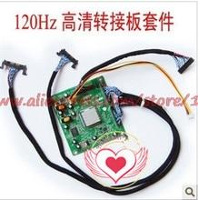 General hd 120 hz LCD tablero de conductor del tablero de transferencia de doble adaptador de interfaz LVDS placa de baño