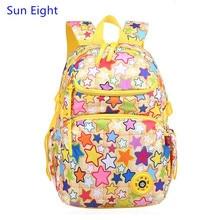 Sun Eight yellow bag school bags for girls school backpack kids bag children backpacks rainbow star printing backpack book bag