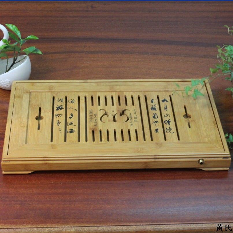 Wholesale Bamboo Tea Tray Guide Tray Tray 49*29*5 Natural Bamboo Phyllostachys Heteroclada Large Double Plate Tray