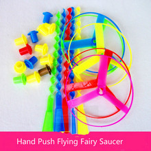 3pcs/lot Mix Color Children Funny Rotate UFO Spinning Dragonfly Hand Push Flying Fairy Saucer Play Outdoor Toy Kids Gift