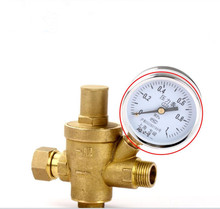 Brass home Smith water purifier water heater live inside and outside the wire external teeth tap water pressure reducing valve household tap water pressure reducing valve regulator valve water heater water purifier constant pressure valve brass thickening