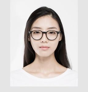 Image 3 - Xiaomi ROIDMI (מעודכן כדי Qukan) b1 Qukan W1 אנטי כחול קרני Photochromic משקפיים מגן אוזן גזע להסרה עין מגן