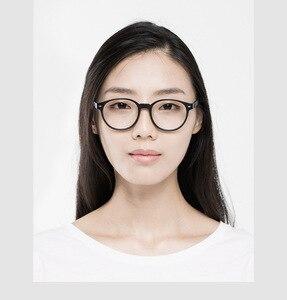 Image 3 - Xiaomi roidmi (atualizado para qukan) b1 qukan w1 anti raios azuis óculos de proteção photochromic protetor de olho destacável de haste de orelha