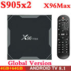 Amlogic S905X2 Android 8.1 TV BOX X96 Max Mini 4K Smart Media Player 4GB RAM 64G TVBox X96Max DDR4 QuadCore 1000M 2.4G&5GHz Wifi