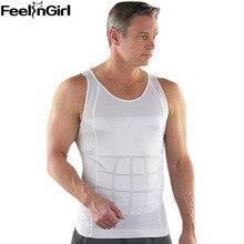 FeelinGirl Good Quality Men's Slimming Body Shaper slimming vest, waist and abdomen underwear Less beer belly trainer -E