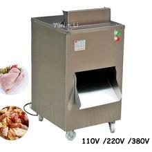 110V/220V/380V Practical Food Processor Restaurant Meat Cutting Machine Chicken Slicer QC
