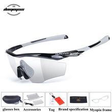 Outdoor Sports Cycling Glasses Bike Bicycle Goggles Climbing Hiking Fishing Sunglasses Color Changing Men Women Glasses