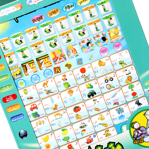 Image 3 - English and Arabic language bilingual learning pad toy with Muslim Daily Duaas and ABC letters,words simple learning for kid toy