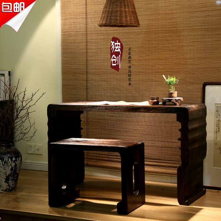 The new shipping burn paulownia wood antique Qin Qin tables tables piano  musician recommend high- - Compare Prices On Antique Piano Desk- Online Shopping/Buy Low