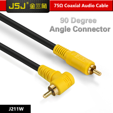 JSJ HIFI Subwoofer RCA Male to Male Coaxial Digital Audio Video Cable 75ohm