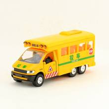 New Diecast Metal Model/Student School Bus Toy Car/With light and sound/Pull back/For children's gift/Educational Collection(China)