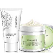 Neck Mask Weaken Neck Wrinkle Cream 2pcs Anti Wrinkle Whitening Moisturizing Nourishing Firming Neck Care Set Skin Care Set