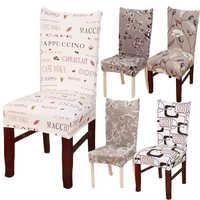 Hyha carta floral jantar cadeira capa elastano elástico anti-sujo slipcovers protetor estiramento removível assento da cozinha do hotel caso