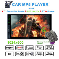 7 2 Din HD Bluetooth K9B Car MP5 Player Stereo Audio RDS AM FM Radio Tuner