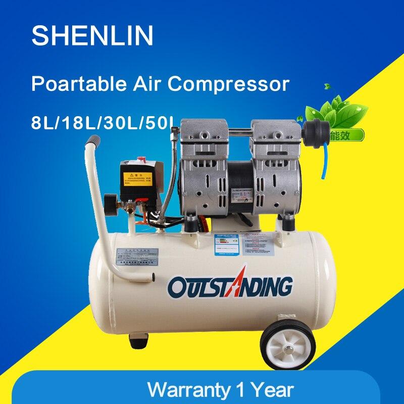 Портативный воздушный компрессор регулятор давления воздуха 0.7MPa давление, 8L воздушный бассейн цилиндр, подача сжатого воздуха, шумный мень