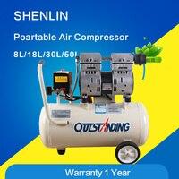 Портативный воздушный компрессор регулятор давления воздуха 0.7MPa давление, 8L воздушный бассейн цилиндр, сжатого воздуха, шумный меньше масл