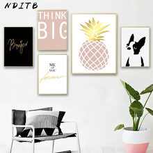 Cartoon Nursery Quote Poster Pineapple Wall Art Canvas Painting Print Abstract Decoration Picture Minimalist Living Room Decor(China)