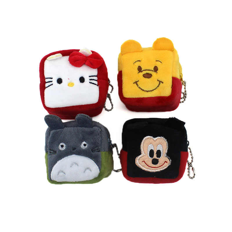 2017 New Cartoon Kitty Panda Squirrel Pig Totoro Cube Children Coin Bags Women Storage Pouch Cute Wallets Handbag with Keychain