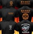 Rare Japão Estilo verão Tóquio Bombeiros Bombeiro de Salvamento Do Cão K-9 Logotipo T-shirt Dos Homens Engraçados Marca de Impressão Camiseta Manga Curta