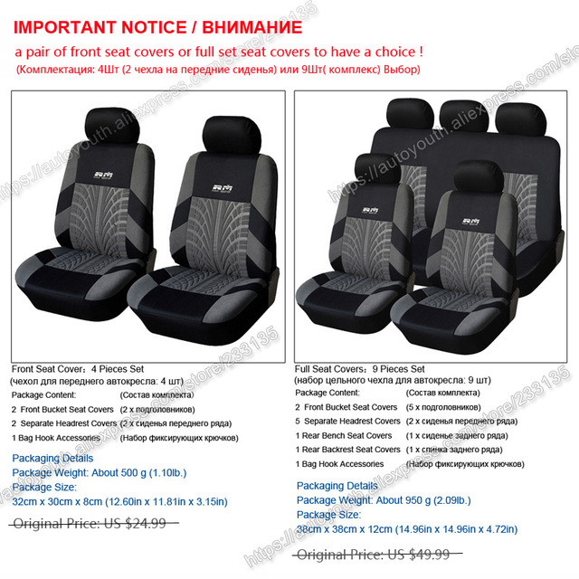 AUTOYOUTH Hot Sale 9PCS and 4PCS Universal Car Seat Cover Fit Most Cars with Tire Track Detail Car Styling Car Seat Protector