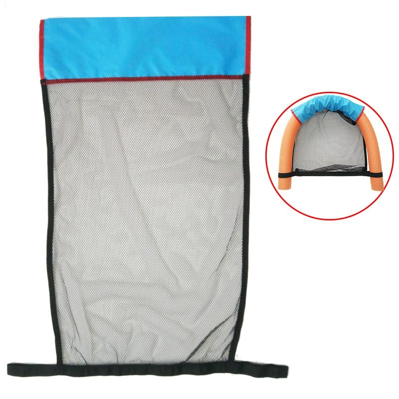 2pcs/lot Free shipping pool noodle pool floating chair net pool chair net pool noodle chair net