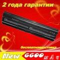 Jigu 9 celdas de batería del ordenador portátil para msi fx720 ge60 ge70 ge620 ge620dx a6500 cr41 cr61 cr70 fr720 cx70 fx700 6600 mah 11.1 v