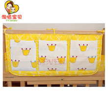 Детские мешки для кровати хлопковые комплекты постельного белья