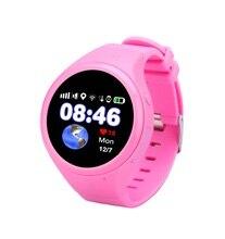 """1 pcs Super relógio de rastreamento GPS para Crianças velho T88 relógio Inteligente De Emergência SOS 1.22 """"tela de toque Anti-lost WIFI AGPS LBS"""