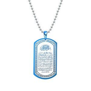 Image 5 - YENI Allah Müslüman Arapça Baskılı Kolye Kolye Paslanmaz Çelik Halat Zincir Erkekler Kadınlar İslam Kuran Arap moda takı