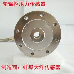 Image 2 - Spoke type load cell  Pressure  Weight sensor  8T  30T 50T 60T 80T 100T 200T 300T 500T