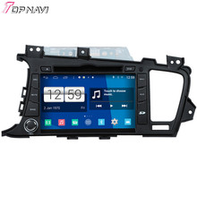 Top Newest Quad Core S160 Android 4 4 Car DVD Player For K5 With 16GB Flash