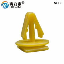 KE LI MI NO.5 Square head Plastic Interior Door Card Mounting Clips Trim Panel Cover
