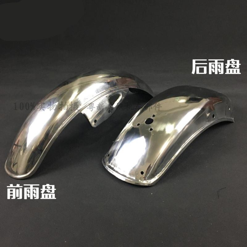 Chrome Vintage Modification Motorcycle Front Rear Fender Mudguard for GN125 джинсы женские go cool fashion square 0818 2015