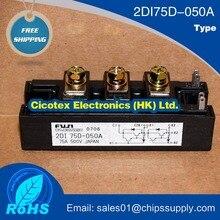 IC 2DI75D-050A с изолированным затвором(IGBT) 75A 500V 2DI 75D-050A модуль транзистора высокой мощности 2D175D-050A
