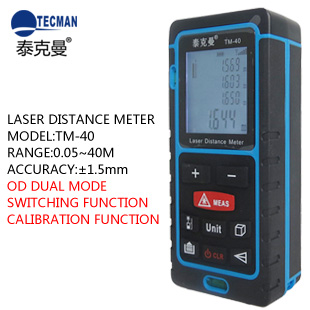 0.05m-60M Portable Laser RangefindersTM60 Non-contact LCD display Digital laser distance meter rangefinder measure distance0.05m-60M Portable Laser RangefindersTM60 Non-contact LCD display Digital laser distance meter rangefinder measure distance