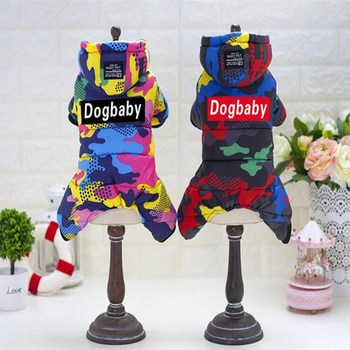 2018 Winter Pet Dog Clothes Warm Down Jacket Waterproof Coat S-XXL Hoodies for Chihuahua Small Medium Dogs Puppy  ,York