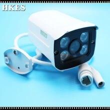 HKES Waterproof IR Bullet Home CCTV IP Camera 960P