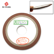 цена на PDX 125mm One Tapered Side Plain Resin Diamond Saw Blade Grinding Wheel 150 grit with  Bore Dia 13/16/20/25/32mm