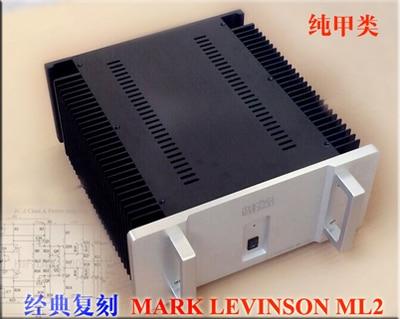 цена на Classic copy MARK LEVINSON ML2 JC3 amplifier on the medan machine timbre class a 25W